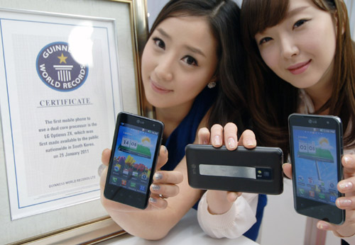 lg-optimux-2x-world-guinness-record