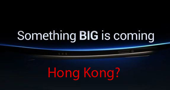 nprime11 Google Nexus Prime (Galaxy Nexus) might surface in HongKong AsiaD: All Things Digital